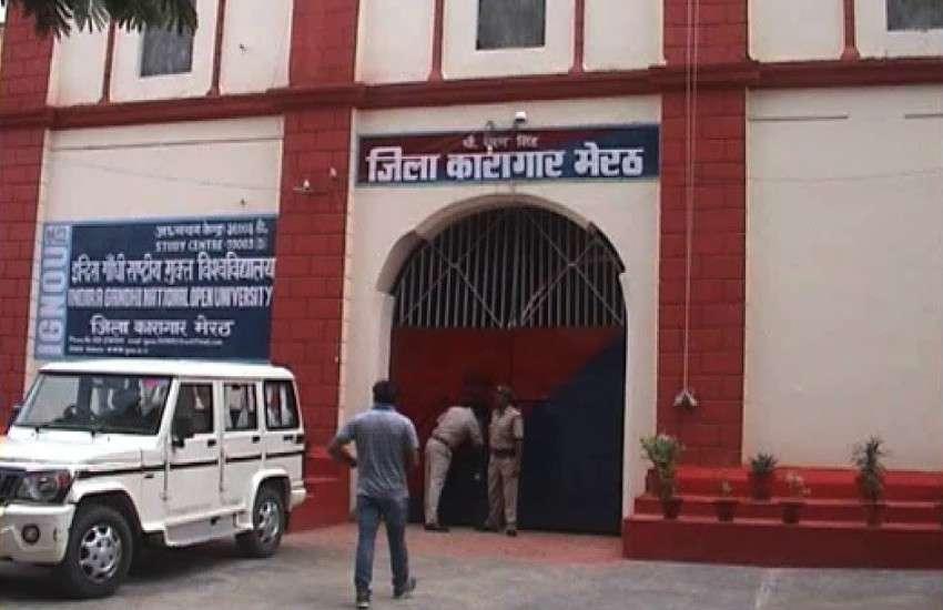 meerut jail
