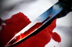 महरौली मर्डर केस : डिप्रेशन के इन 10 कारणों ने एक टीचर से करवा दी पूरे परिवार की हत्या