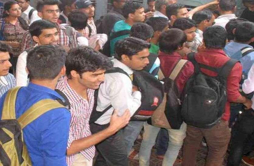 पंडित दीनदयाल उपाध्याय शेखावाटी विश्वविद्यालय की भर्ती प्रकिया मजाक बन गई है।