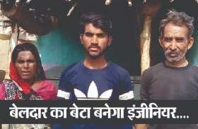 ...तो इसलिए पीएम मोदी ने कोटा को कहा काशी, मजदूर के बेटे को KOTA लाए, अब बनाएंगे उसे इंजीनियर