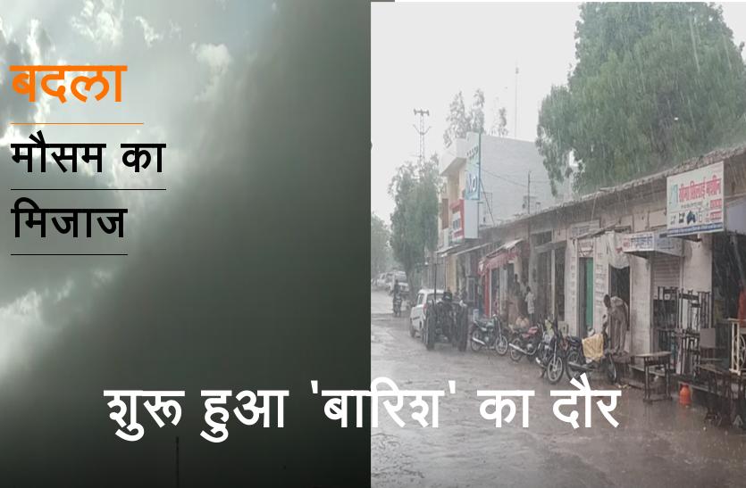 पश्चिमी राजस्थान में बदला मौसम का मिजाज, पोकरण में उठा रेतीला बवंडर, बाड़मेर में तेज हवाओं के साथ बारिश