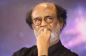 Rajnikanth को मुख्यमंत्री बनाने के लिए प्रार्थना