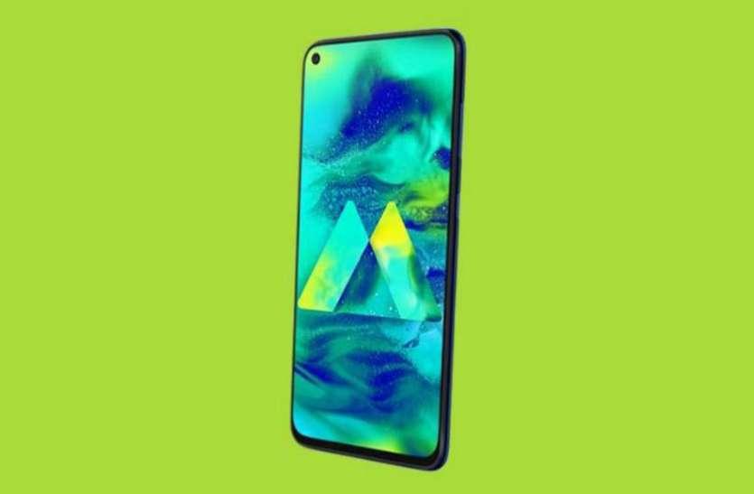 Samsung Galaxy M40 ऑनलाइन ओपन सेल में उपलब्ध, मात्र 16,249 रुपये में खरीदने का मौका