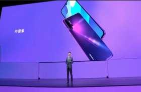 Huawei Nova 5, Nova 5 Pro और Nova 5i स्मार्टफोन लॉन्च, जानिए कीमत