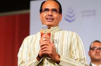बस एक मिस्ड कॉल से बन सकेंगे भाजपा के नए सदस्य, शिवराज सिंह चौहान ने बताई रणनीति