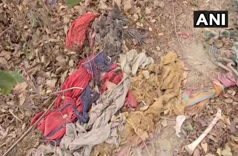 Muzaffarpur Human Skeleton Case