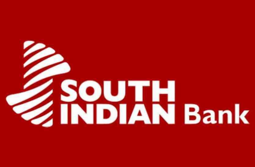 South India Bank recruitment 2019 : क्लर्क, पीओ के 545 पदों के लिए निकली भर्ती