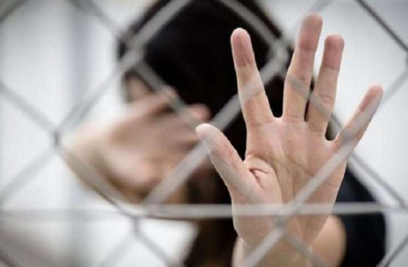 मोबाइल गिफ्ट से दोस्ती बढ़ाई और शादी का झांसा देकर किया दुष्कर्म
