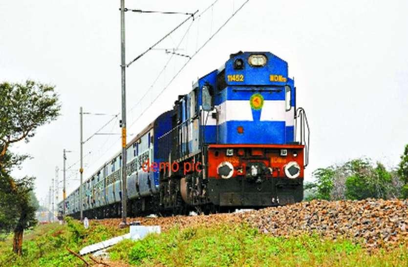 नई ब्रॉडगेज लाइन पर दौड़ी120 किमी की रफ्तार से ट्रेन
