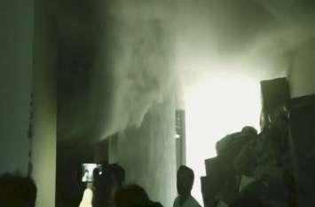 सोनभद्र की सीएमओ बिल्डिंग में लगी आग, उसी वक्त निकलने वाली थी पल्स पोलियो रैली
