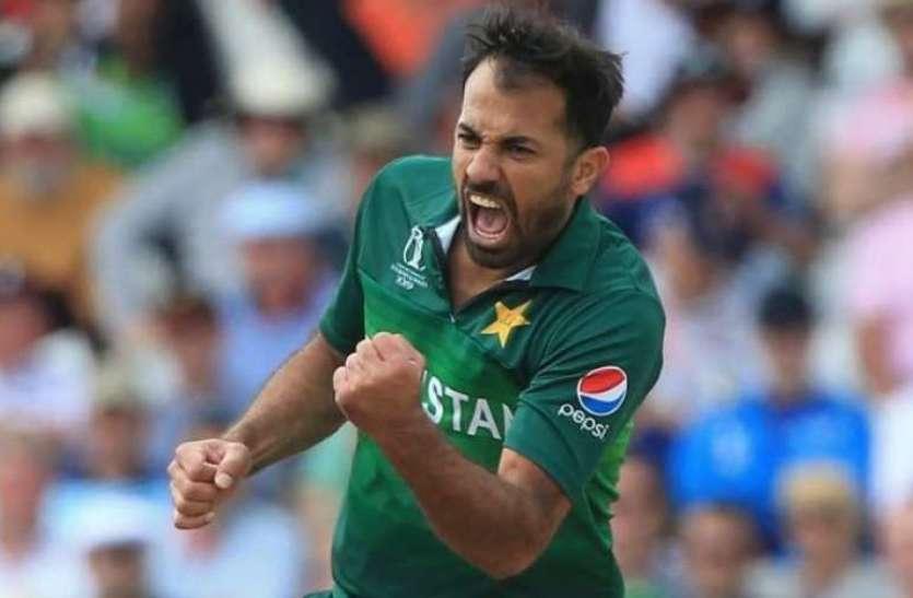 क्रिकेट वर्ल्ड कपः पाकिस्तानी तेज गेंदबाज वहाब रियाज ने दी साउथ अफ्रीका को चेतावनी