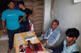 सुधार बन गया समस्या, 334 पीओएस मशीन में से 145 हो गई खराब, खाद्यान्न से वंचित हैं गरीब परिवार