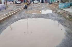 एमपी के इस जिले में बरसात बनेगी मुसीबत, बड़ी समस्या का करना पड़ेगा सामना
