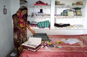 परिवार सोता रहा और चोर उड़ा ले गए लाखों का सामान, पाई पाई जोड़कर बेटी की शादी के लिए रखी थी रकम