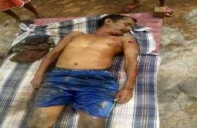 Naxal Attack : साप्ताहिक बाजार में तैनात सहायक आरक्षक की नक्सलियों ने कर दी निर्मम हत्या