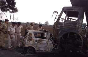 गणेश प्रतिमा विसर्जित कर लौट रहे थे, आचान सामने आई गाड़ी, चली गई तीन लोगों की जान