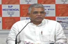 पश्चिम बंगाल: हिंसा के विरोध में सोमवार को SP ऑफिस का घेराव करेगी बीजेपी