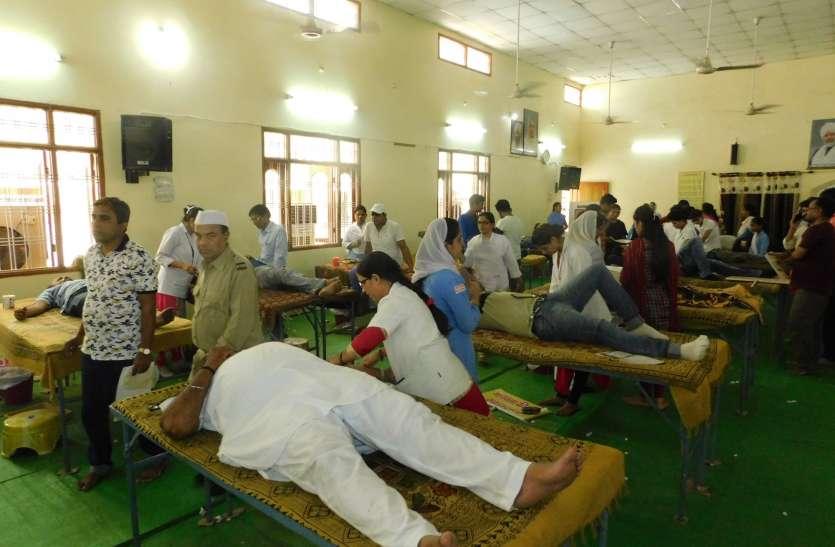 संत निरंकारी मंडल के 204 पुरूष और 31 महिलाओं ने किया रक्तदान