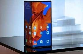 Samsung Galaxy Fold से पहले सितंबर में लॉन्च हो सकता Huawei Mate X, जानें फीचर्स