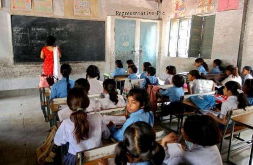 सरकारी स्कूल के बच्चों को अगले साल से नहीं देनी पड़ेगी परीक्षा फीस