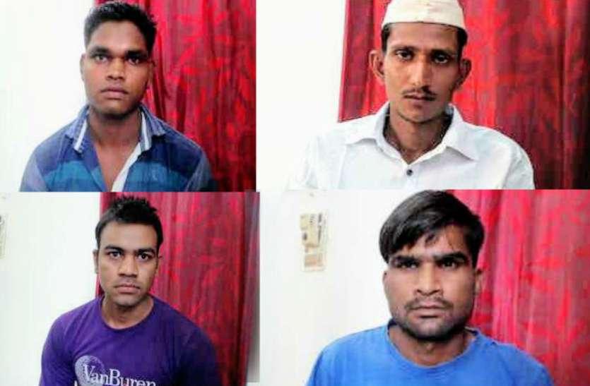 नीमच जेल ब्रेक: रस्सी के सहारे फरार हुए 4 कैदी, औजार बरामद; 4 प्रहरी निलंबित