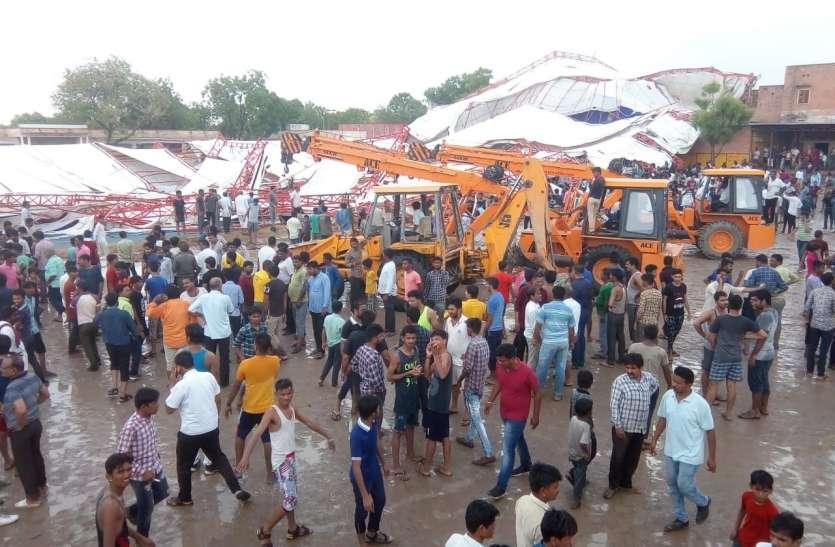 जसोल में बड़ा हादसा- हादसे में इन 14 लोगों की गई जान, जोधपुर से एक, देखें सूची