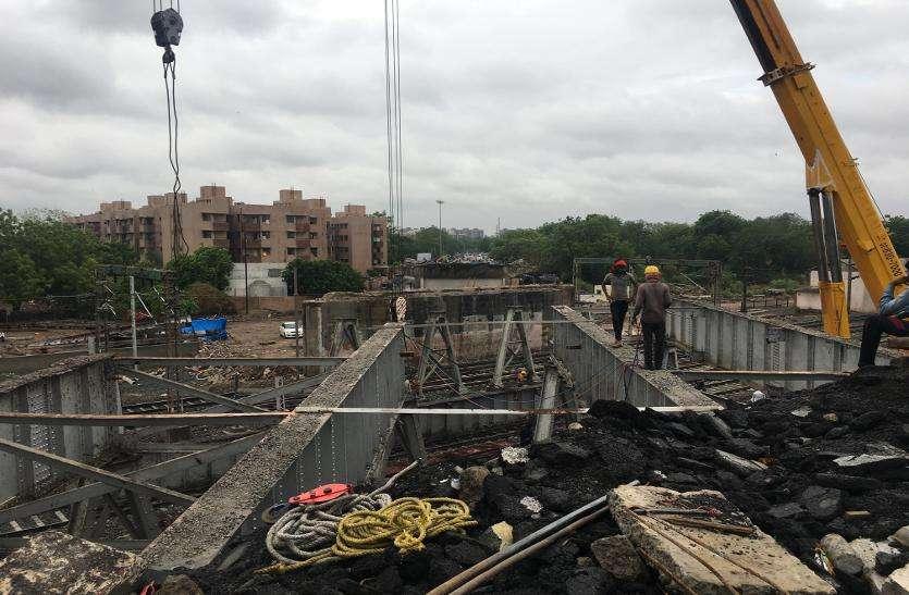Overbridge: खोखरा  रेलवे ब्रिज बनेगा छह मार्गीय