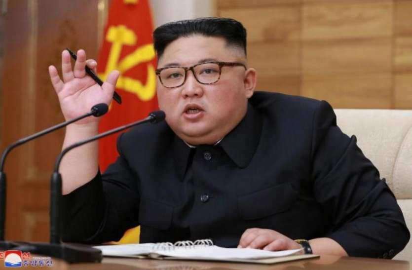 किम जोंग उन की दक्षिण कोरिया को चेतावनी, सैन्य अभ्यास का बदला है मिसाइलों का प्रक्षेपण