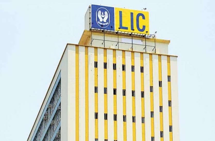 LIC लेकर आया कमाई करने की नई योजना, अब से हर महीने कमाएं 12,000 रुपए