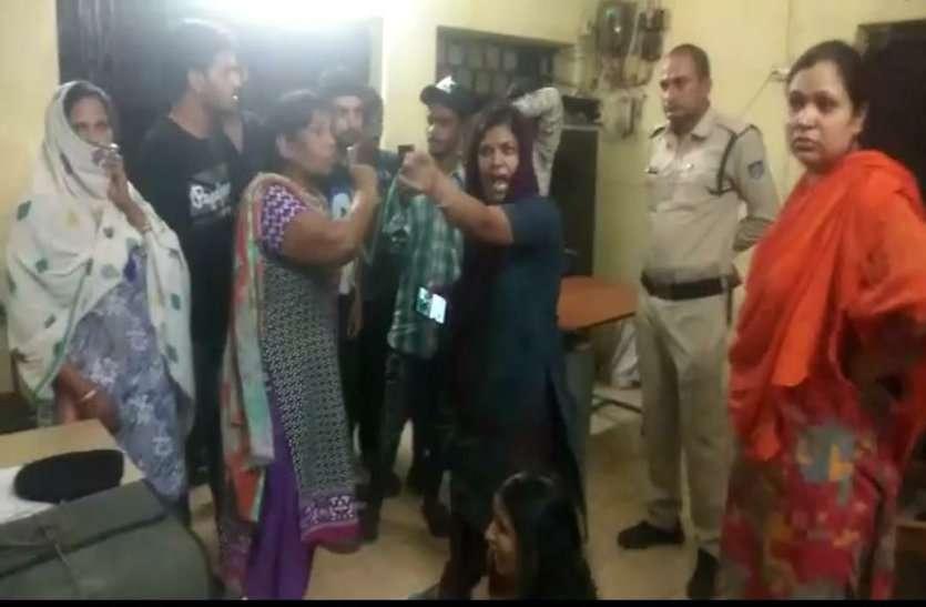 आरोपी को छुड़ाने के लिए थाना पहुंचे परिजन , दरोगा को जान से मारने की दी धमकी