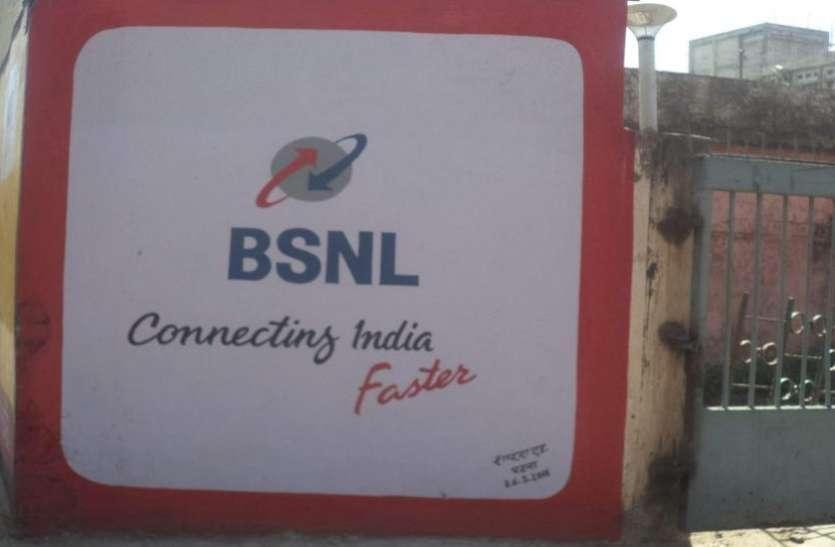 BSNL ने Superstar 300 फाइबर ब्रॉडबैंड प्लान किया लॉन्च, 1 साल तक उठाएं Hotstar का फायदा