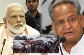 बाड़मेर में पंडाल गिरने से 14 लोगों की मौत, पीएम मोदी व सीएम गहलोत ने ट्वीट कर जताया दुख