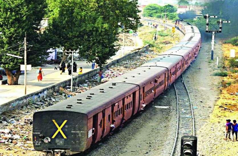 खुशखबर ! रेलवे में निकली 992 पदों पर भर्ती, फटाफट करें अप्लाई