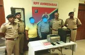 RPF action: रेल टिकटों की कालाबाजारी का पर्दाफाश, दो गिरफ्तार