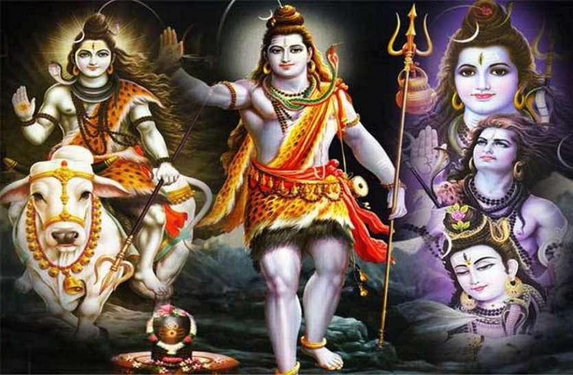 आज भगवान शिव की कृपा से सात राशियों के लिए खास रहेगा दिन, इन पर होगी धन वर्षा