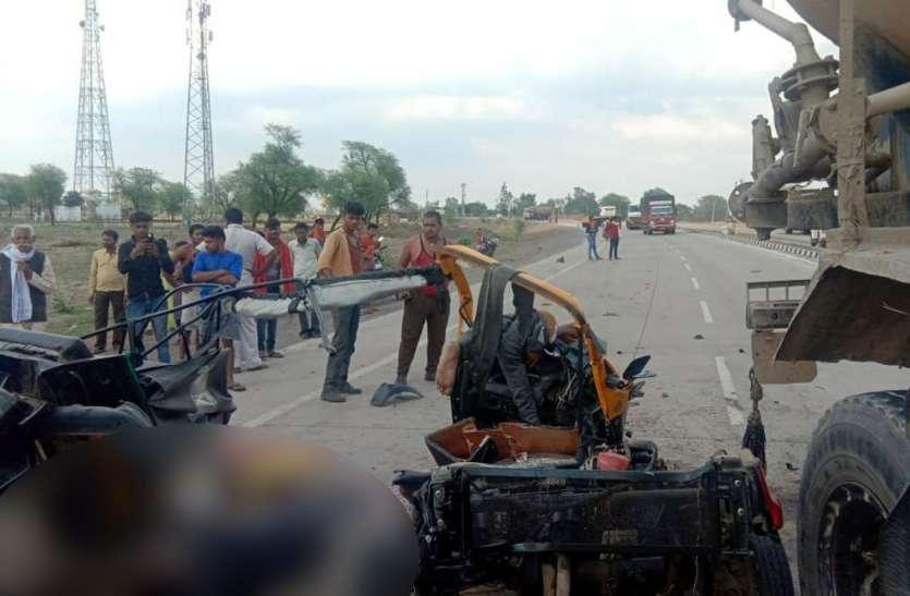 Breaking: डंपर और ऑटो की भिड़ंत में तीन की मौत, चार गंभीर