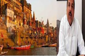 वाराणसी को राष्ट्रीय महत्व का सबसे पुराना जीवंत शहर घोषित करने को संसद में पेश हुआ विधेयक