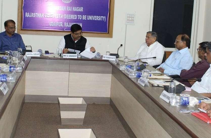 राजस्थान विद्यापीठ के कर्मचारियों को मिलेगी पेंशन