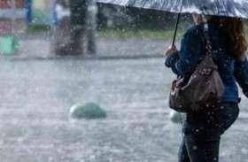 जल्द बदलेगा मौसम, इन दो दिन होगी झमाझम बारिश, जानिये मौसम का हाल
