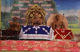 Srifal  for chaturmaas: विमल सन्मति आचार्य के शिष्यों का एकसाथ चातुर्मास के लिए श्रीफल अर्पित