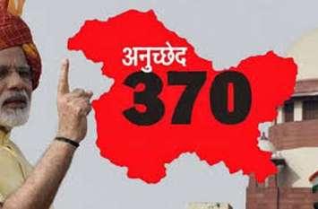दावा : जम्मू-कश्मीर का विशेष दर्जा रद्द करने की ओर बढ़ रहे है मोदी और शाह