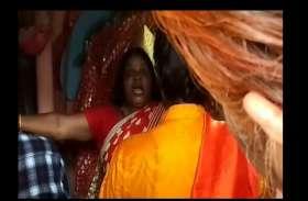 मंदिर पर बुल्डोजर चढ़ने से पहले महिला को अ गईं देवी, कांग्रेस विधायक को ऐसे दहाड़ी महिला की लोग कांपने लगे, वीडियो देखें