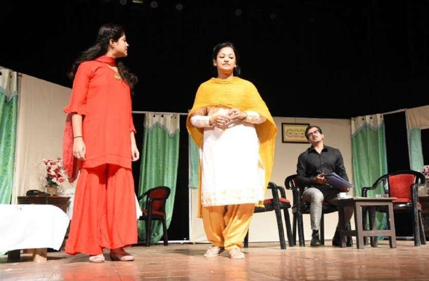 drama in ravindra bhawan