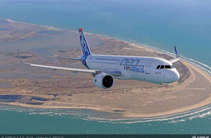 महाराणा प्रताप एयरपोर्ट : सात दशक में अपनी धरती से उड़े दुनिया भर के नामी जहाज