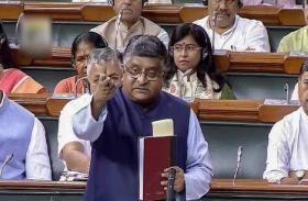 कानून मंत्री रविशंकर प्रसाद ने आधार कानून संशोधन विधेयक लोकसभा में किया पेश