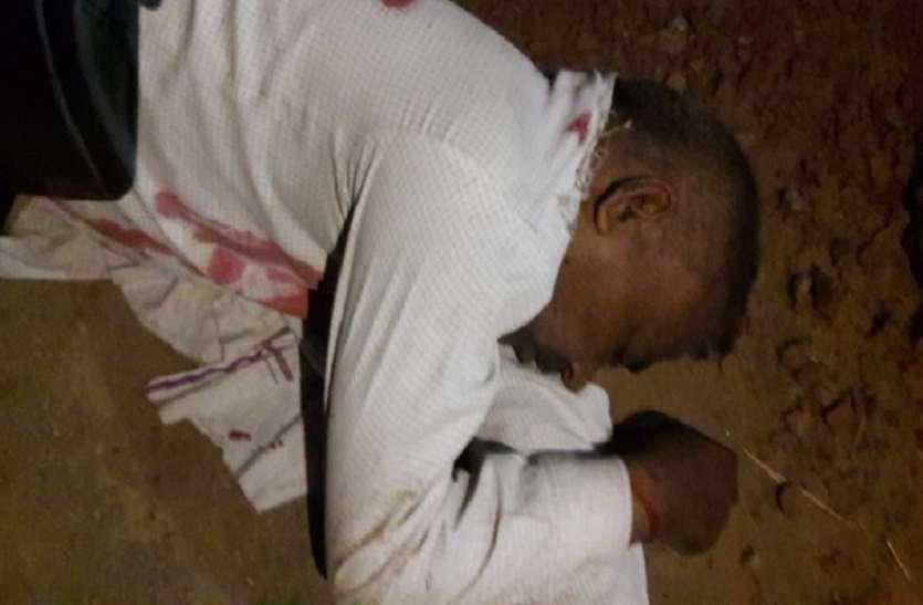 अधिवक्ता की गोली मर हत्या एसएसपी को तत्काल हटाने की मांग,प्रशासन को दिया 72 घंटे का अल्टीमेटम