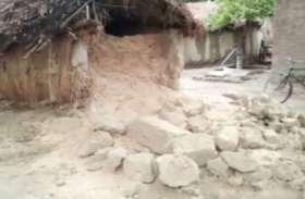 कच्ची दीवार गिरने से दो बच्चों की मलबे में दबकर मौत
