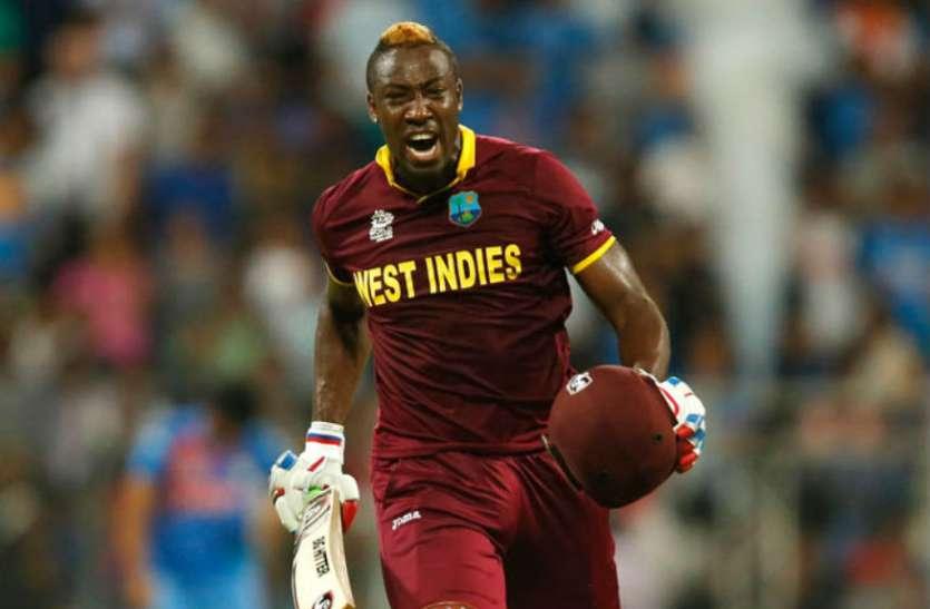 विश्व कपः वेस्ट इंडीज को बड़ा झटका, विस्फोटक बल्लेबाज आंद्रे रसेल वर्ल्ड से बाहर