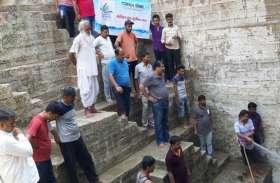 जल संरक्षण को लोगों ने बढ़ाए हाथ