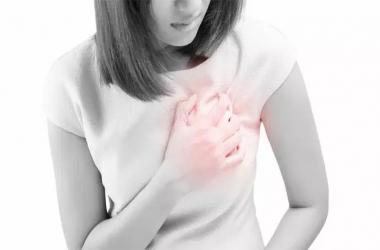 Heart Problems: इन कारणों से होती है हार्ट की समस्याएं